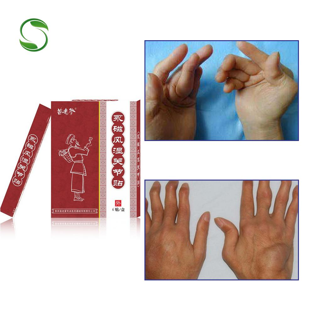2packs/12pcs Rheumatism arthritis treatment Magnetic Pain Relieving Patch chinese medici ...