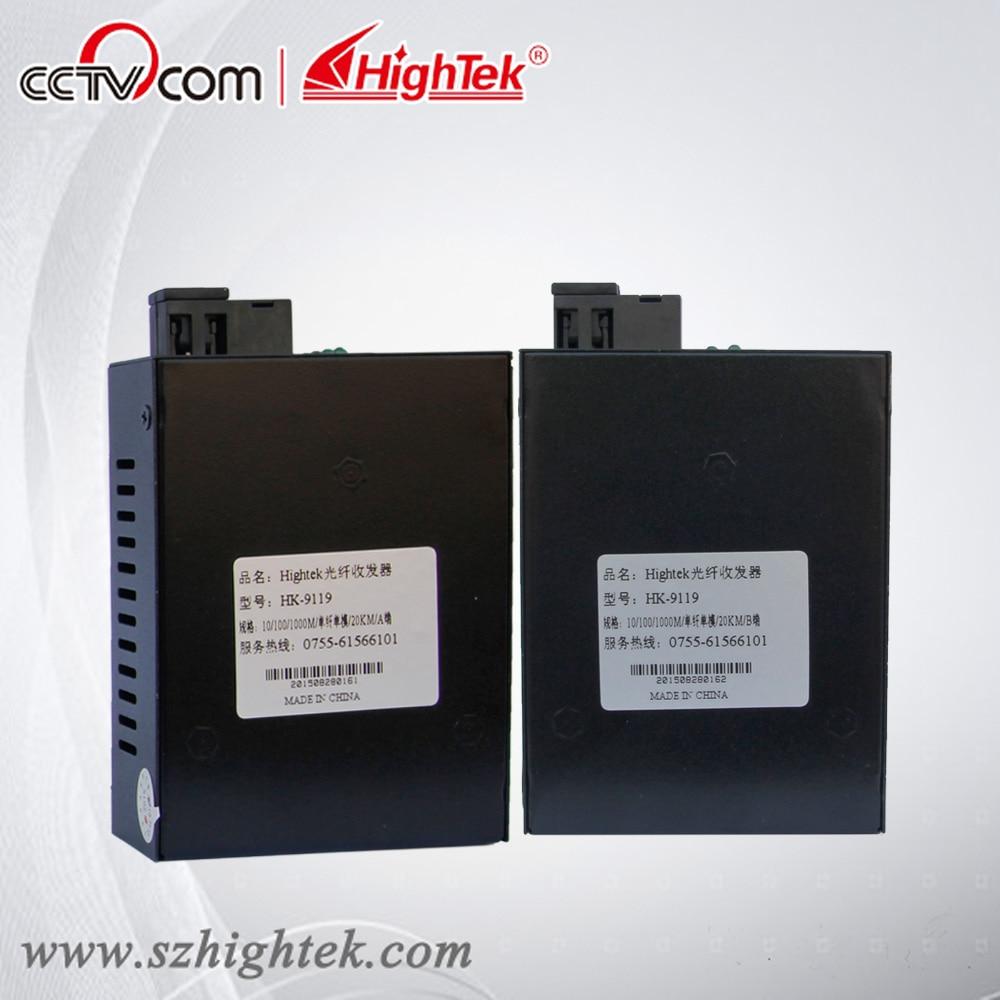 HighTek HK-9119 Single-mode 20km 10/100/1000M Fiber Optic converter, fiber optic connector, to Ethernet
