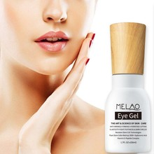 Eyes Care Hyaluronic Acid Eye Cream Anti-Wrinkle Remover Dark Circles Eye Essence Against Puffiness Anti Aging Serum