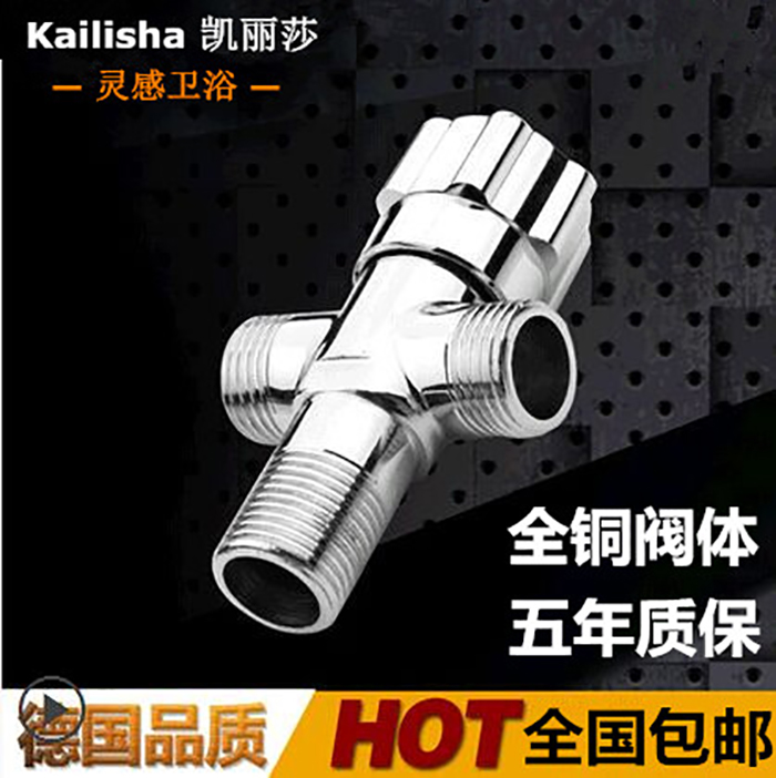 Dual-use Copper Triangular Valve Three-way Valve Double-headed Water Into The Two Out Of The Kitchen Treasure Bucket Angle Valve