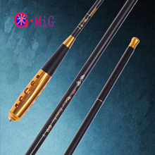 MiG Ultra-light high-carbon 2.7// 3.6//4.5//5.4// 6.3//7.2Meter telescopic metal rod carp fishing rod hand pole fishing tackle