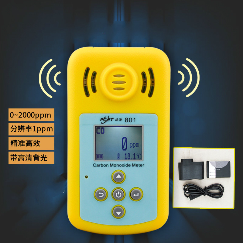 цены  801 carbon monoxide detector CO gas alarm portable toxic gas detector, sound and light alarm