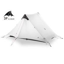 3F ULเกียร์LanShan 2คนOudoor Ultralight Campingเต็นท์3ฤดูProfessional 15D Silnylon Rodlessเต็นท์