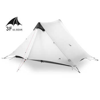 LanShan 2 3F UL GEAR 2 Person 1 Person Outdoor Ultralight Camping Tent 3 Season 4 Season Professional 15D Silnylon Rodless Tent - DISCOUNT ITEM  30 OFF Sports & Entertainment