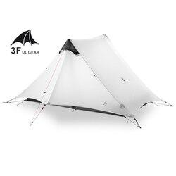 LanShan 2 3F UL GETRIEBE 2 Person 1 Person Außen Ultraleicht Camping Zelt 3 Saison 4 Saison Professionelle 15D Silnylon kolbenstangenlosen Zelt