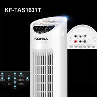 KF TAS1601T 220V 55W Household Desktop Floor Fan Mute Fanless Fan Timing Fan Remote Control Vertical