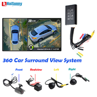 HaiSunny 3D HD 360 Car Surround View Monitoring System , Bird View System, 4 Camera DVR HD 960P Recorder / Parking Monitoring