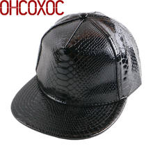 24bd1a2467a24 women men hip hop cap sports snapback hats luxur faux leather Snake skin  pattern thick 5