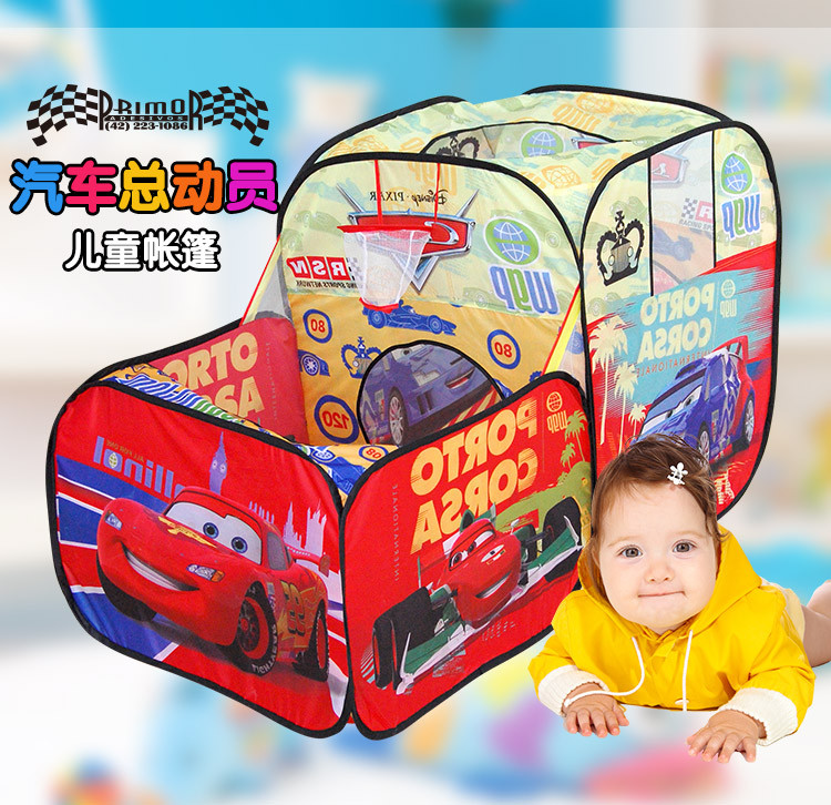 Aliexpress.com  Buy Tent for kids childrenu0027s tent Children Beach Tent Baby Toy Play Game House Indoor Outdoor Toys Tents Christmas Gifts 138*65*84cm from ...  sc 1 st  AliExpress.com & Aliexpress.com : Buy Tent for kids childrenu0027s tent Children Beach ...