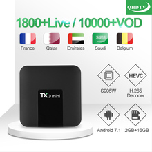 1 year QHDTV IPTV Code TX3 mini Box French Arabic FULL HD IPTV Subscription 4K TV Box Android Belgium France Qatar Morocco IP TV iptv france qatar t95x2 ip tv box qhdtv french arabic iptv s905x2 android tv box 4k 2g 16g 1 year qhdtv code iptv subscription
