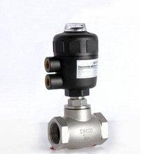 2 «дюймовый 2/2 способ пневматический клапан управления глобус угол сиденья клапан нормально закрытый 63 мм PA привод