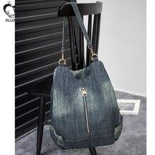 KUJING рюкзак ретро ковбой большой емкости студент мешок бесплатная доставка высокого класса шоппинг путешествия многофункциональный рюкзак отдыха