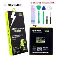 Bateria 3300 mah de doraymi bt68 para meizu m3 m3s mini baterias de substituição do telefone recarregável li-polímero bateria livre ferramentas