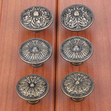 цена на 1Pc Antique Bronze Furniture Pull Handles Retro Alloy Kitchen Drawer Cabinet Door Handle CupboardFurniture Knobs Hardware