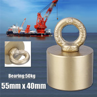 55mm x 40mm Neodymium Recovery Magnet Metal Detector Hunting Fishing Treasure HuntingMagnetic Materials