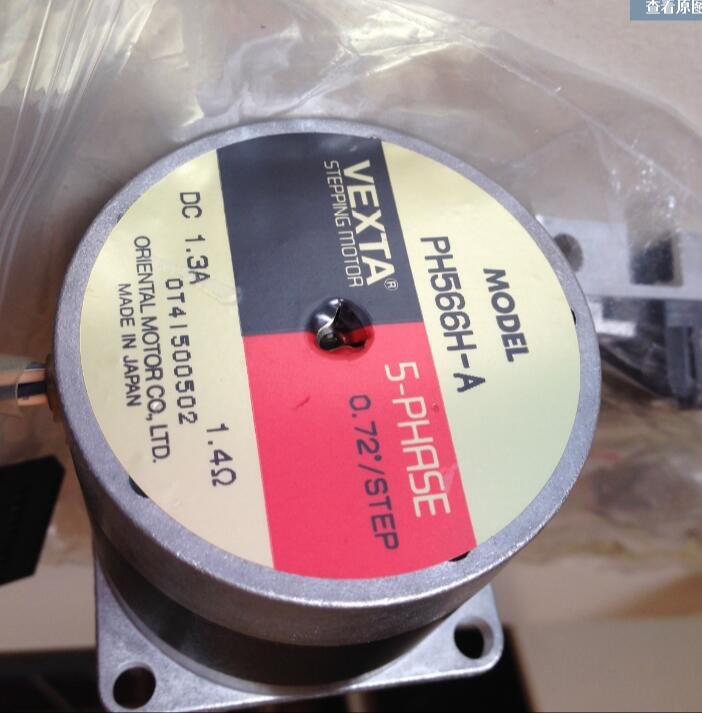 Motor PH566H-A   ,  Used  one , 90 % appearance new , 3 months warranty , fastly shipping