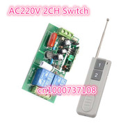 AC220V 2 CH Wireless Remote Control Radio Controller Switch High Power 220V 2CH Receiver And Transmitter