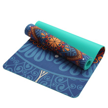 5mm Ultra Thin Natural TPE Slip-resistant Yoga Mats Yoga Blanket Folding Fitness Mat High Temperature Suede Travel Printing