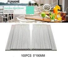 Fuhaihe 100ピース/ロット5*190ミリメートル金属わら再利用可能なステンレス鋼わら子供と大人のため工場卸売バーパーティーアクセサリー