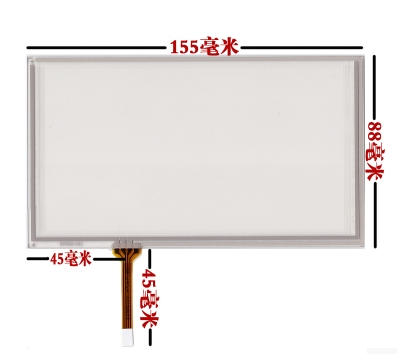 10pcs lot Hsd062idw1 a20 A00 touch screen handwriting screen new 6 2 inch touch screen 155