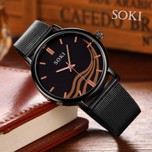 Quartz Women Watch SOKI Brand Concise Wave mark Lastest Mesh Strap Rose Gold Round Leisure Ladies Relogio Feminino