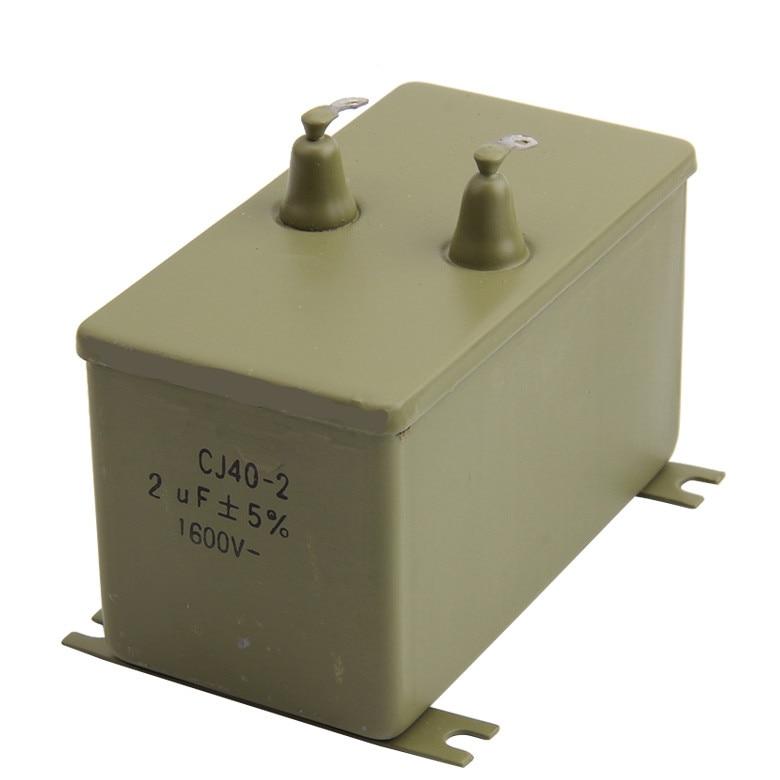CJ40-2 CJ41 0.47uF 1uF 2uF 4uF 6uF 630V 1000V 1600V 2000V 5% Solder Lug Leads Metalized Paper In Oil Capacitor
