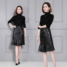 2018 New Fashion Genuine Sheep Leather Skirt K19