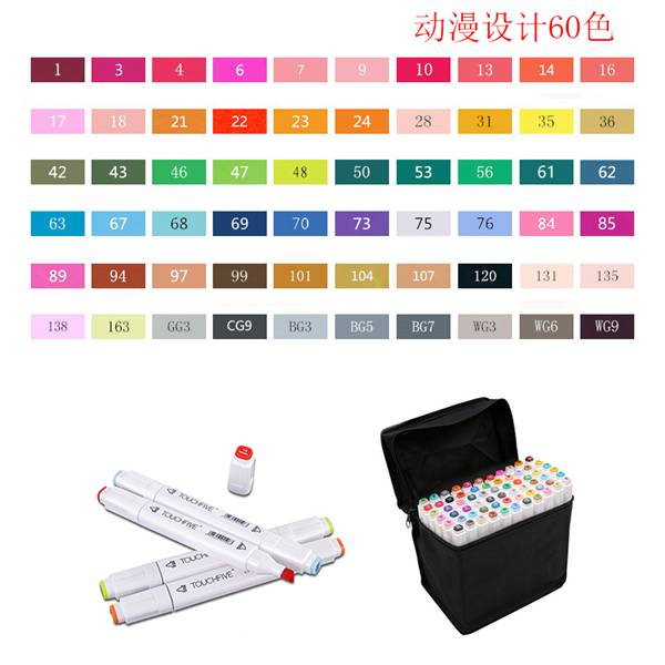60 colors Art markers Touchnew Sketch Dual Head Professional Art markers Set promotion touchfive 80 color art marker set fatty alcoholic dual headed artist sketch markers pen student standard