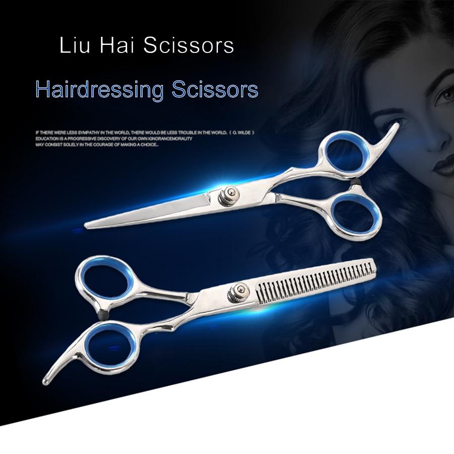 LAIKOU Hair Scissor Hairdressing Supplies Professional Hairdressing Barber Scissors Hair Cutting Kit Hair Straight Thinning Tool