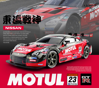 RC Car  4WD Drift Racing Car Championship 2.4G Off Road Rockstar Radio Remote Control Vehicle Electronic Hobby Toys 2