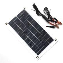 10 Вт, 18 в, 12 В, портативное солнечное зарядное устройство с кабелем постоянного тока 5521 для 12 В, автомобильное зарядное устройство для лодочного мотора