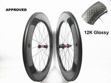Tubeless Farsports FSC88-CM-23 DT240(Ratchets) 12K carbon appearance bike wheel,Straight spoke bicycle clincher 23 wide wheel 88