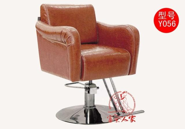 New Y056 drop ou beauty salon haircut stool hydraulic shaving hair down the chair 713 056 оправа