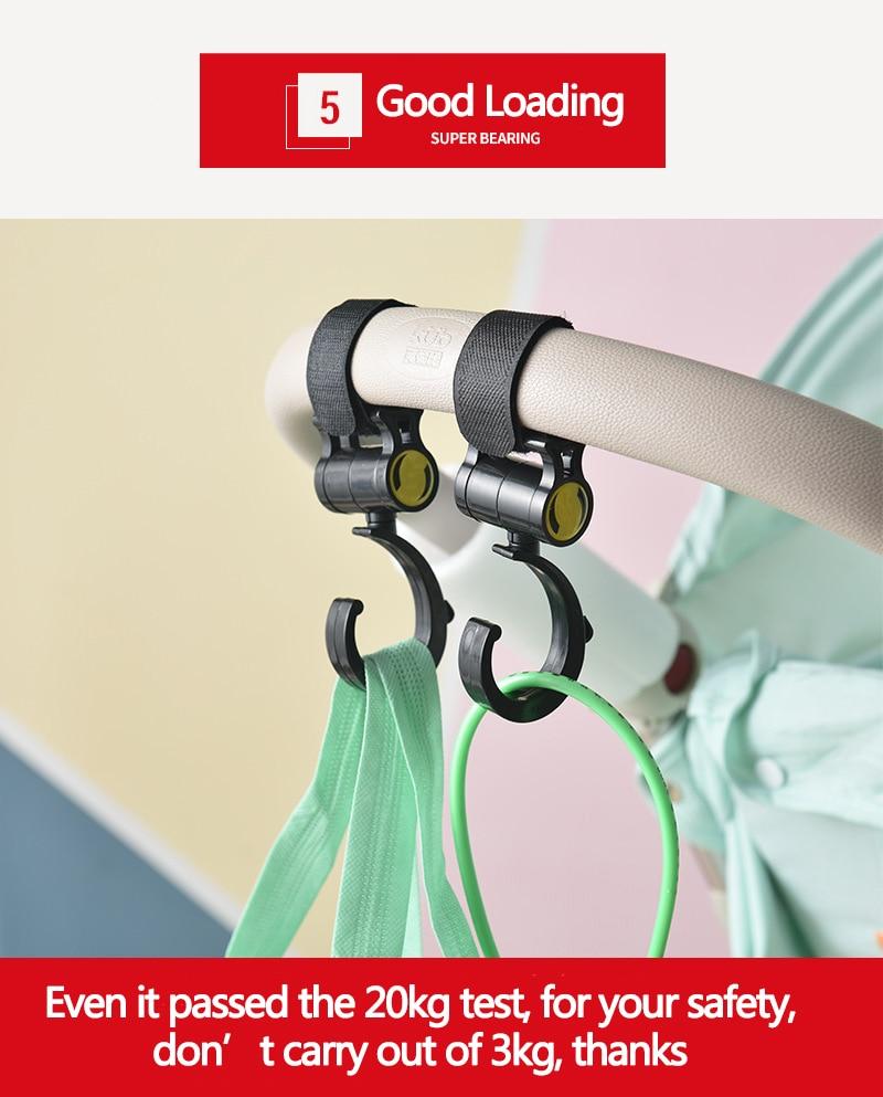 stroller hook (1)