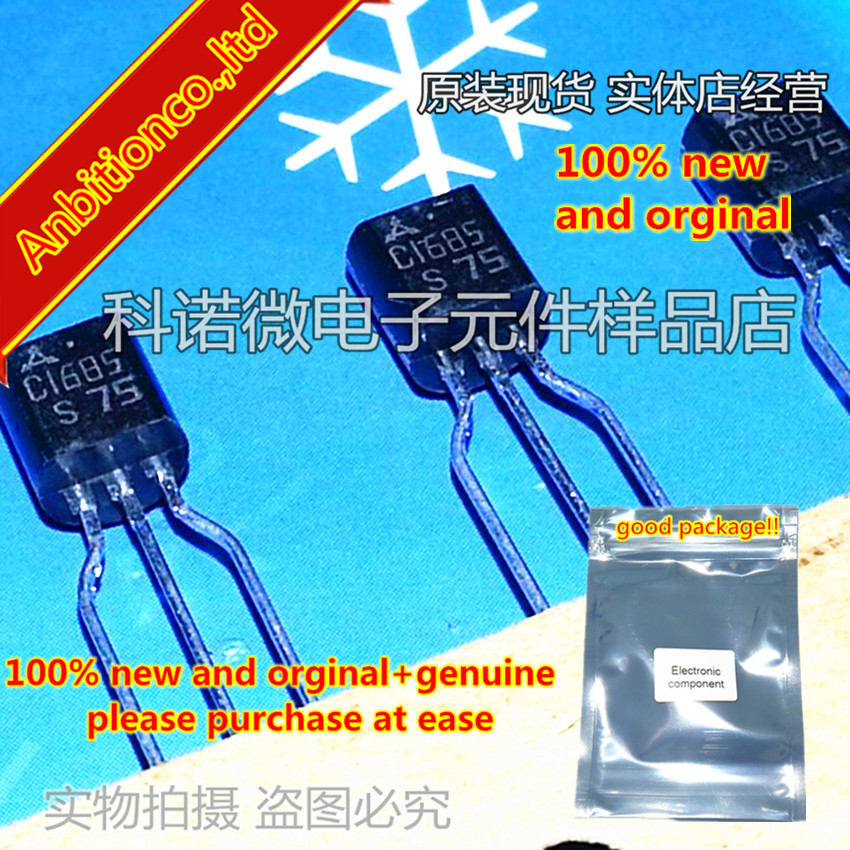 10pcs 100% New And Orginal 2SC1685 C1685-S/R TO-92 Si NPN Epitaxial Planar In Stock