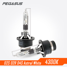 PEGASUS Car Xenon Headlight D1S D2S D3S D4S D2R 2500lm Auto Bulb Headlamp 4300K Bi-Xenon Light(China)