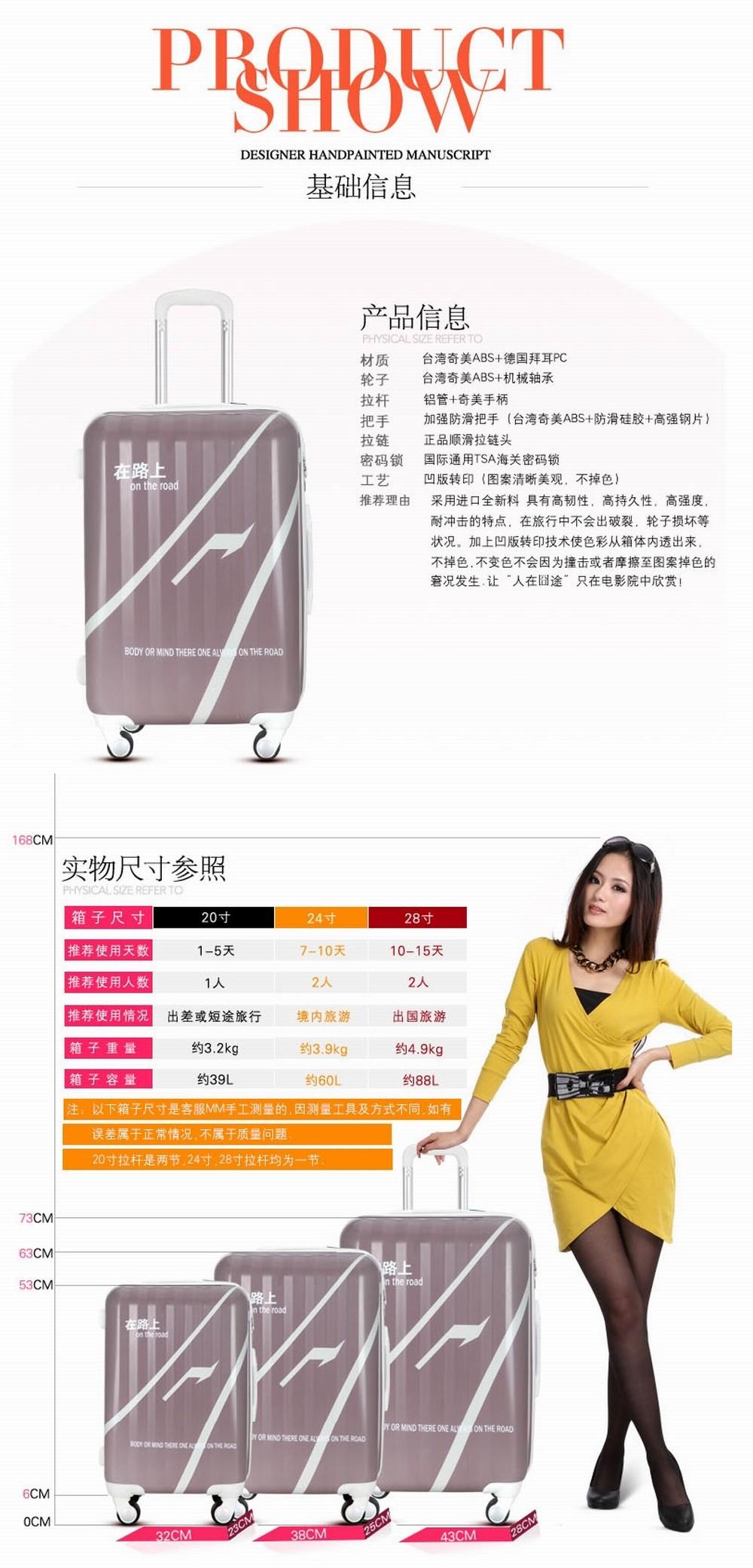 """бесплатная доставка персонализировать теле для багаж сумка мужчины багаж АБС + ПК колеса самолета флажок suitcase20 """"24"""" 28"""
