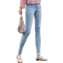 INMAN 2019 primavera otoño color claro bordado casual de alta cintura skinny jeans mujeres de longitud completa lápiz jeans