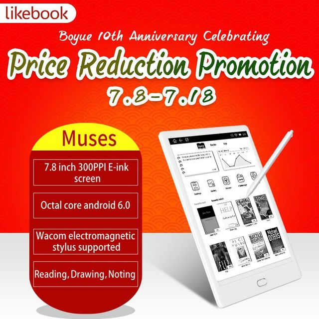 2019 New Arrival Ebook Reader 7.8 inch likebook Muses Android 6. 0 frontlight Octa core 2GB RAM with handwriting feature