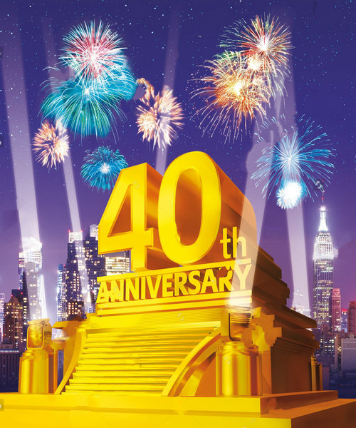 wedding fireworks Golden 20th 40th anniversary against city skyline background Vinyl cloth Computer print party backdrop