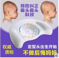 Baby pillow 0 1 year old baby head shape sleep pillow 0 3 6 months