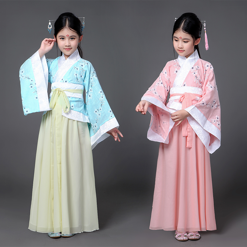 China Hanfu Christmas Dance Costumes Kids Traditional Chinese Tang Fairy Dress Ancient Costume Classical Children Girls DN2117