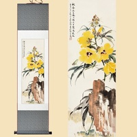 Chinese Silk Watercolor Okra flower stone insect feng shui ink art print wall picture damask framed scroll canvas painting gift