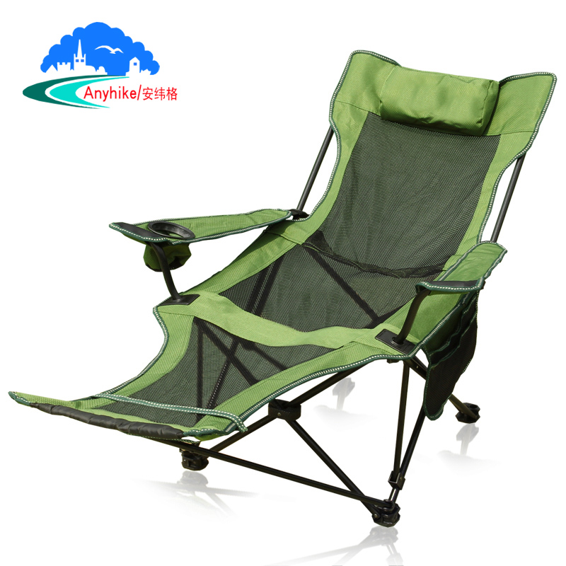 Outstanding 53A 26 00 Outdoor Folding Portable Backrest Chair Camping Gmtry Best Dining Table And Chair Ideas Images Gmtryco