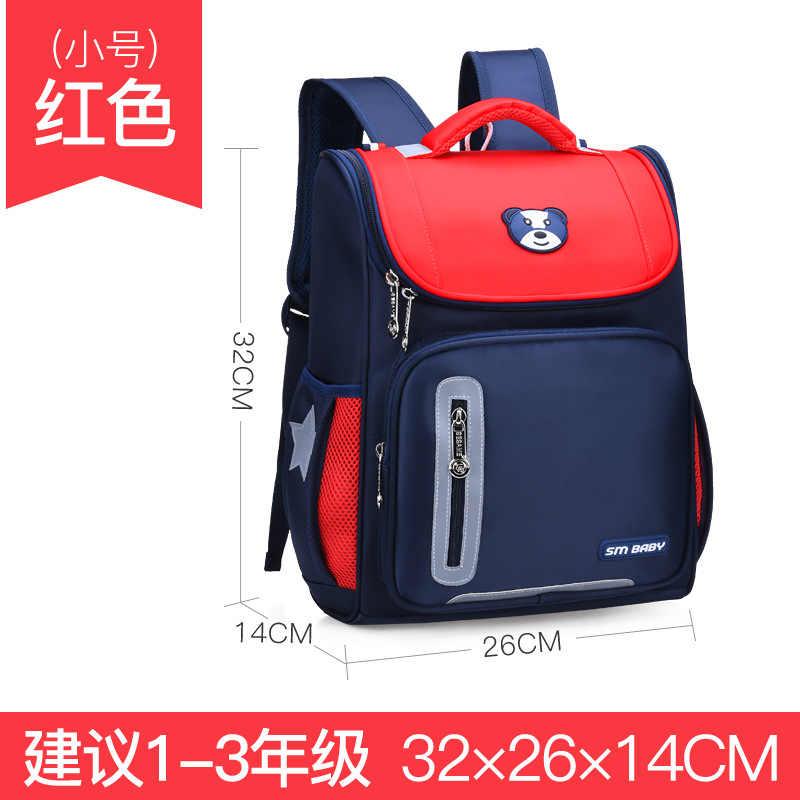 2019 детские школьные сумки для девочек и мальчиков милый водонепроницаемый ортопедический детский школьный рюкзак автомобиль школьный ранец с изображением мультяшных геров Mochila Infantil