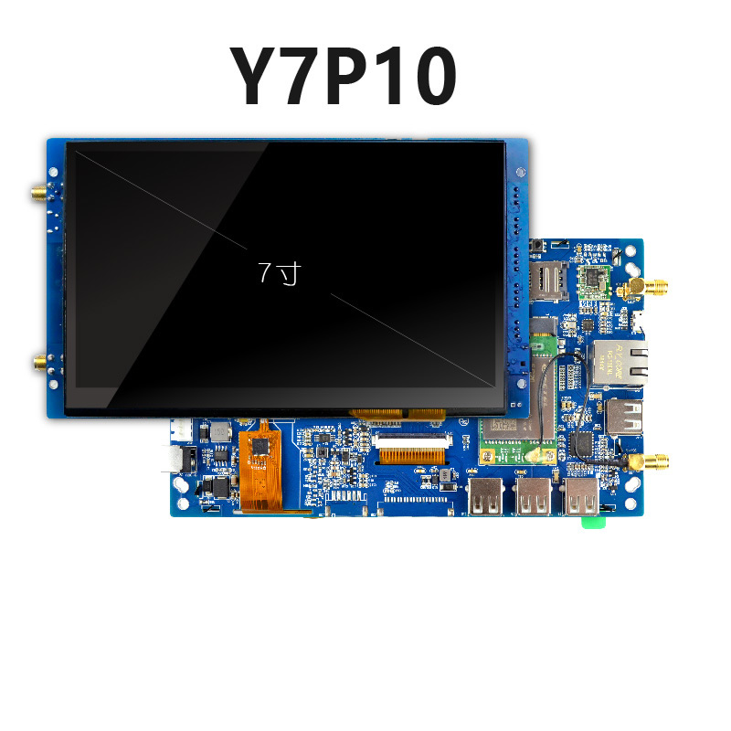 Image 2 - 7 inch an industrial screen, industrial touch screen integrated machine, industrial control display HMI embedded RS232+RS485-in Integrated Circuits from Electronic Components & Supplies