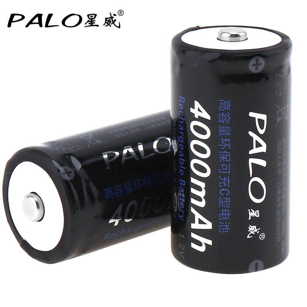 Portable Battery Powered Heater Popular Rechargeable Heater Buy Cheap Rechargeable Heater Lots