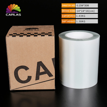 0.15x30mCARLAS Rhino Skin Car Bumper Hood Paint Protection Film Vinyl PVC Clear Transparence Film Sticker