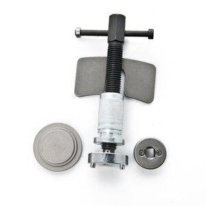 5PC pinza de freno de disco de la herramienta