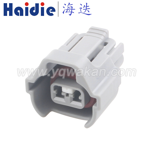 Free shipping 5sets 2pin auto waterproof <font><b>kum</b></font> plug <font><b>connector</b></font> automobile wiring cable <font><b>connector</b></font> PA847-02127 image